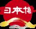 japanexpo_logo.png